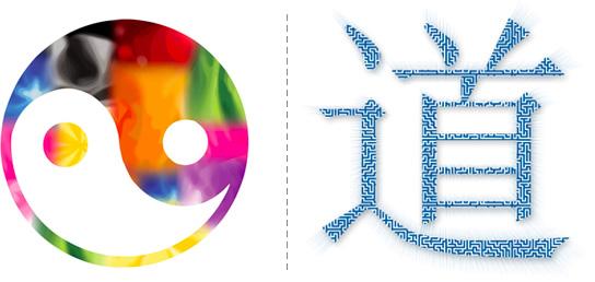 Symbols - Yin Yang, Dao
